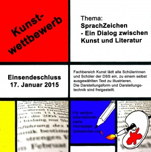 Kunstwettbewerb2015 Kopie